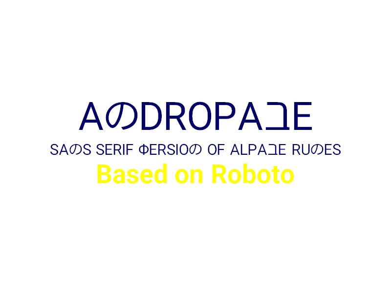 Andropabe