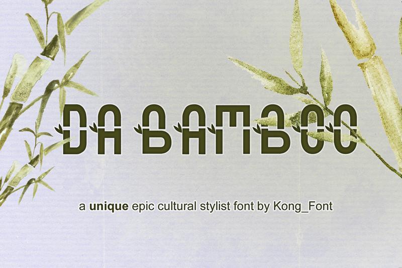 Da Bamboo