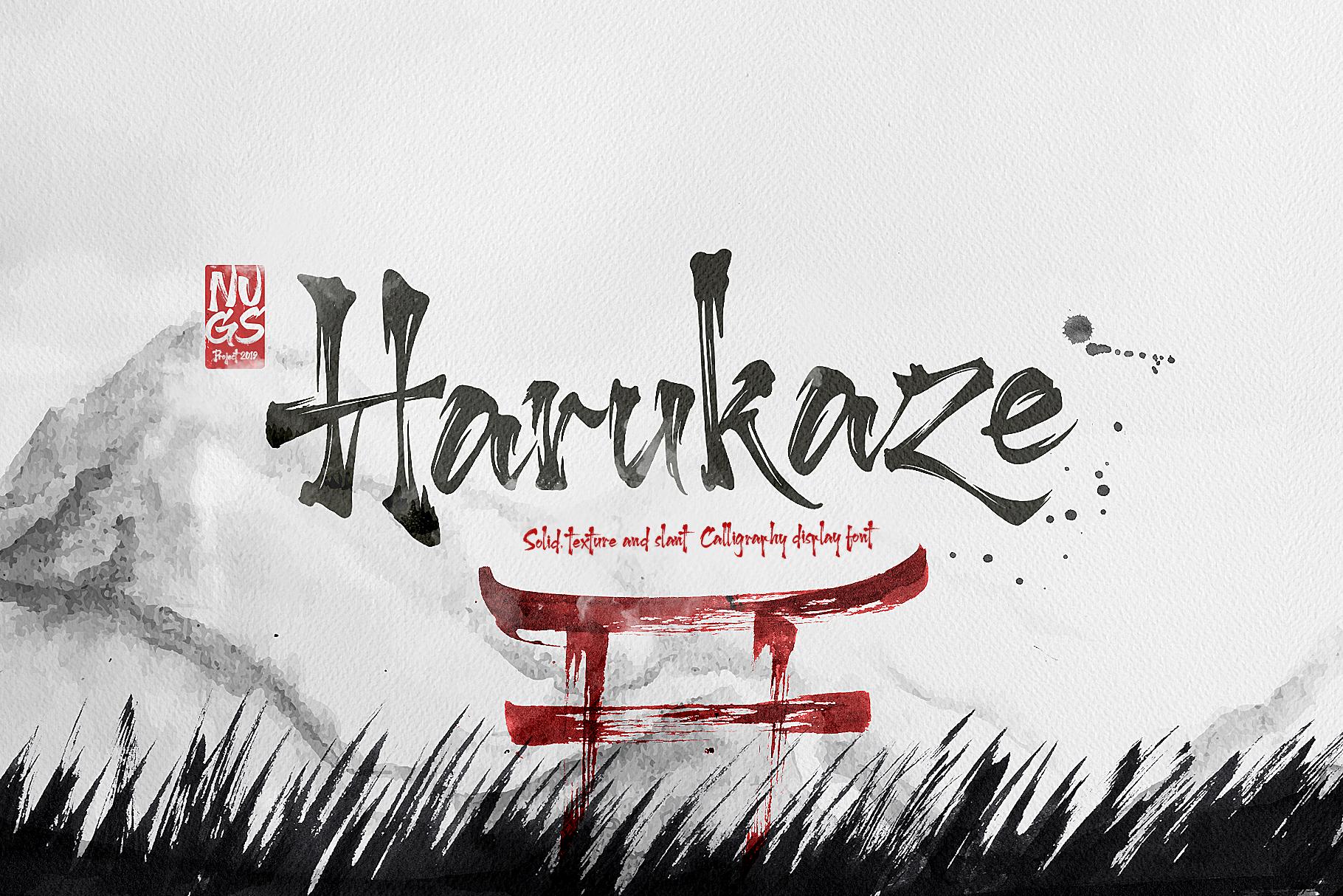 Harukaze