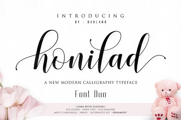 Honilad
