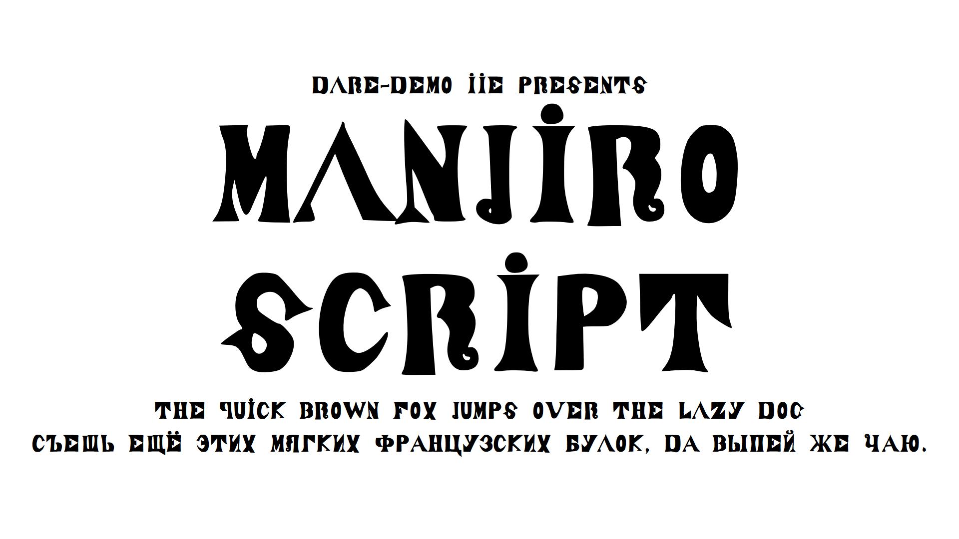 ManjiroScript font download free | Dafonttop com