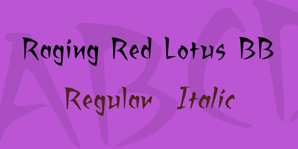 Raging Red Lotus BB
