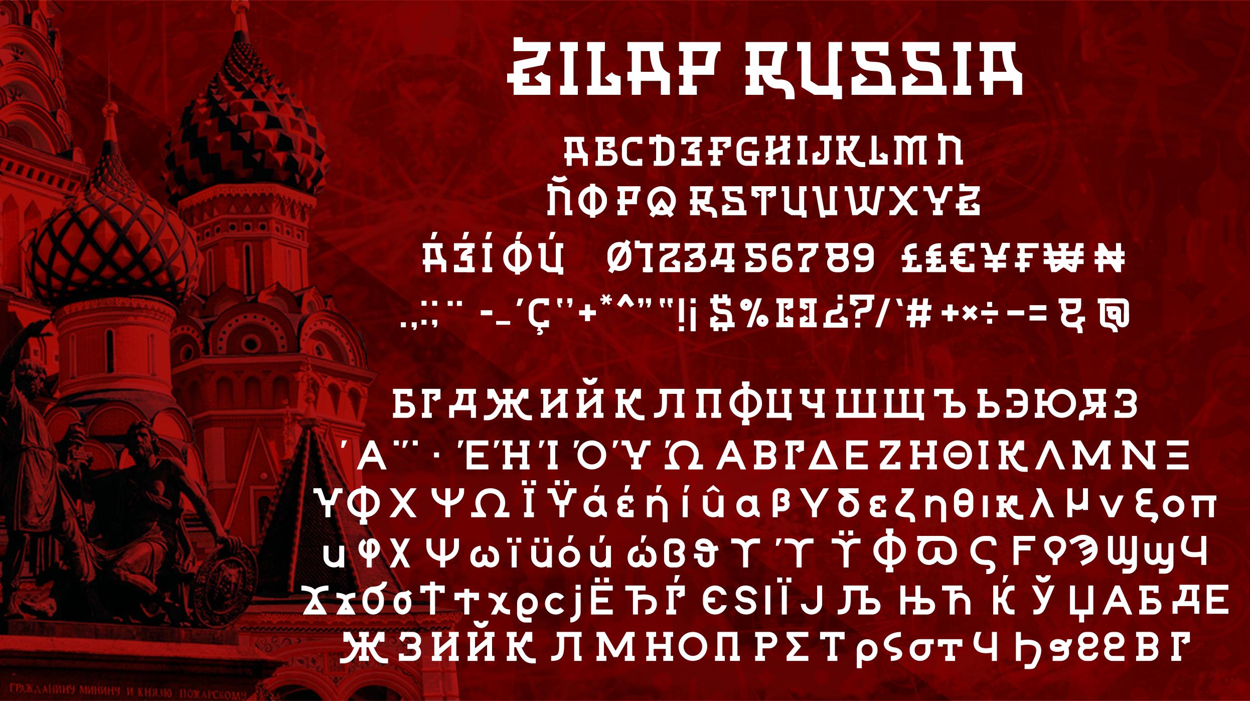 Download Zilap Russia Personal Use font | fontsme com